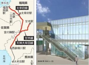路線図と新柳川駅