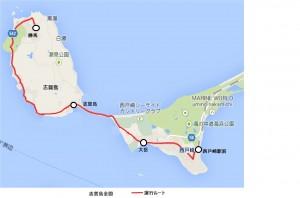 志賀島全図