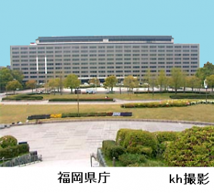 福岡県庁舎