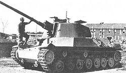 四式戦車チト