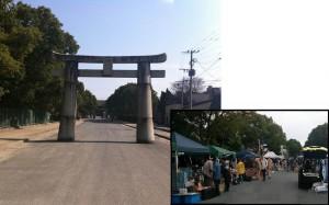 箱崎宮鳥居と蚤の市