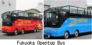 fukuoka opentopbus